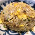 赤坂で1番美味いチャーハンを食べるならこのお店に行け【赤坂一点張@東京・赤坂】