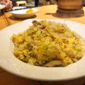 バナナマンが愛する中華料理【中国料理 かおたん@東京・赤坂】